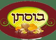 לוגו בוסתן png
