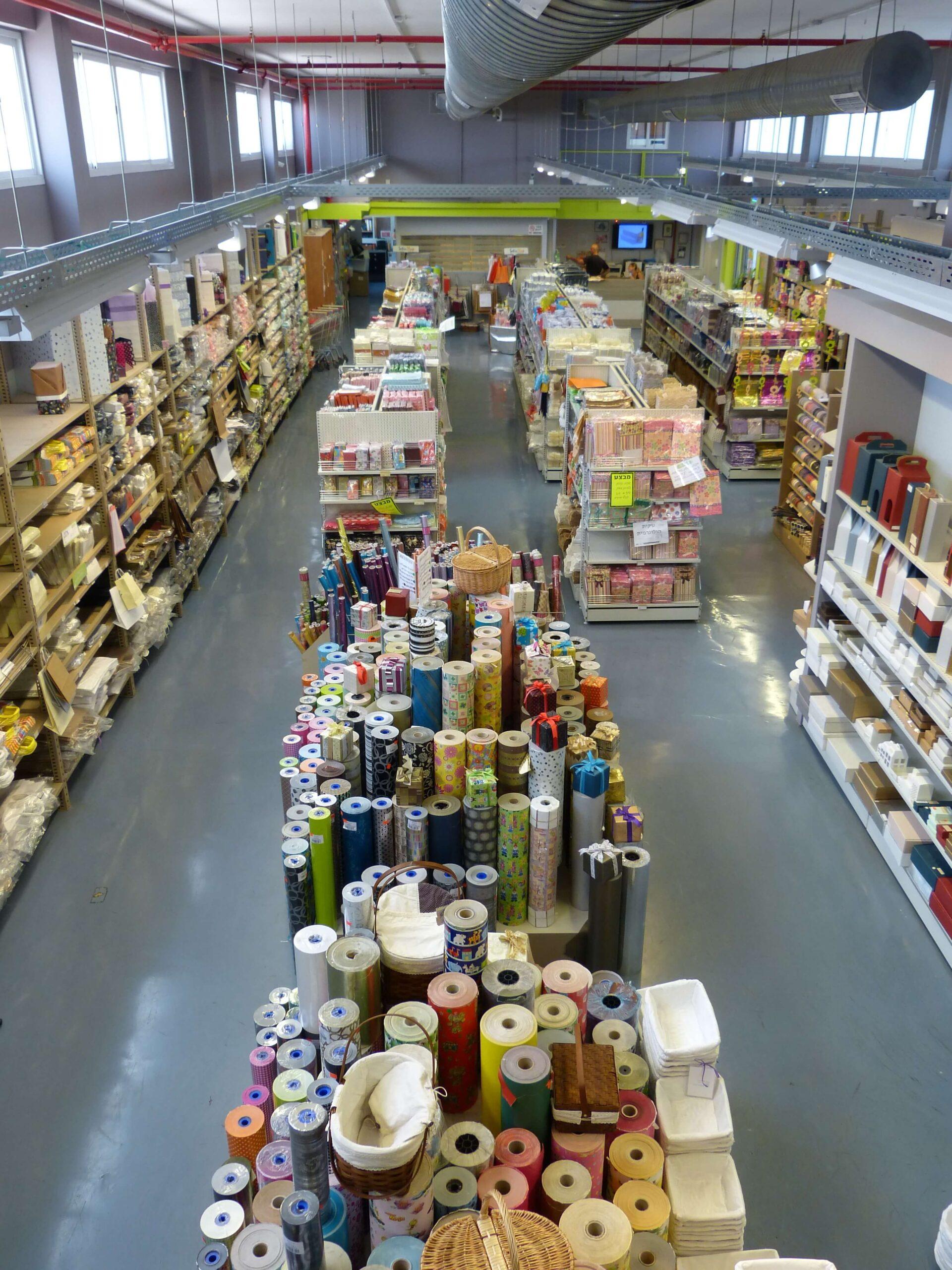 תמונה של החנות